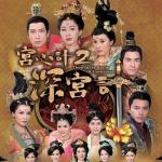 Nghe nhạc mới Thâm Cung Kế OST Mp3 trực tuyến