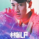 Tải bài hát online LF (6th Album) miễn phí