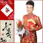 Tải bài hát online Lộc Xuân hay nhất