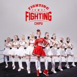 Tải nhạc hay Fighting Fighting (Tỉnh Giấc Tôi Thấy Mình Trong Ai OST) (Single) Mp3 mới