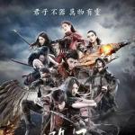 Tải nhạc Khí Linh OST mới