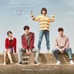 Tải nhạc Tiên Nữ Cử Tạ Kim Bok Joo (Weightlifting Fairy Kim Bok Joo) OST nhanh nhất