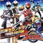 Tải nhạc mới Engine Sentai Go-Onger OST (2008) Mp3