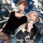 Nghe nhạc hay Chronosing Mp3 mới