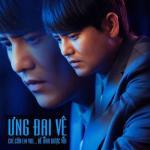 Download nhạc online Chỉ Cần Em Vui Để Anh Được Vui (Single) Mp3 hot