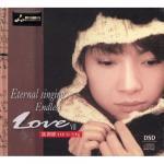 Tải bài hát Mp3 Yao Si Ting Great Hits về điện thoại