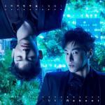 Tải bài hát mới Reboot (Japanese Single) hay nhất