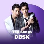 Download nhạc Mp3 Những Bài Hát Hay Nhất Của DBSK hay nhất