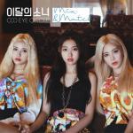 Tải bài hát hay Mix & Match (Mini Album) Mp3 mới