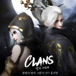 Download nhạc hot Clans: Shadow Of The Moon OST (Single) miễn phí