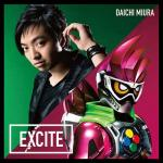 Download nhạc hay Excite (Single) mới online