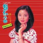Nghe nhạc hot Back To Black Yan Hong Xiao Qu Deng Li Jun hay nhất
