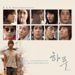 Tải nhạc hot Haru OST (2010) mới online