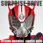 Nghe nhạc mới Surprise-Drive (Single) hay nhất