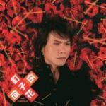 Download nhạc Ding Zi Hua mới online