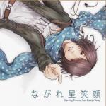 Tải bài hát online Nagareboshi Egao (Single) mới nhất