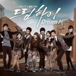 Nghe nhạc hay Dream High OST mới