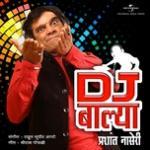 Nghe nhạc Dj Balya (Single) về điện thoại