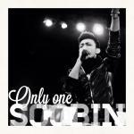 Tải bài hát hot Only One (Single) Mp3