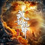 Download nhạc Bầu Trời Sao / 星空 (Single) Mp3 mới