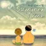 Download nhạc hay Summer Time (Single) Mp3