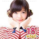 Tải nhạc hay 18 - More (Mini Album) Mp3 hot