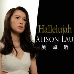 Nghe nhạc hot Hallelujah (Single) mới
