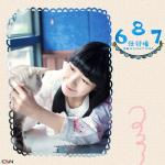 Download nhạc mới 687 Thật Cao Tay / 687 了不起 online