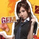 Tải bài hát G.E.M. mới online