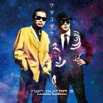 Download nhạc mới Twin Guitar 3 - Cosmic Balloon hot