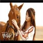 Tải nhạc hot Alicia OST (2011) Mp3 trực tuyến