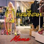 Tải bài hát online Mama (Single) về điện thoại