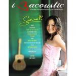 Tải bài hát online I Love Acoustic 3 mới