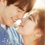Download nhạc Uncontrollably Fond OST hay online