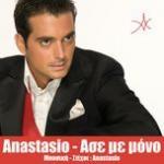 Download nhạc hay Ase Me Mono (2014 Version) (Single) mới online