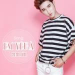 Download nhạc online Em Yêu À (Single) Mp3 hot