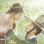 Tải bài hát mới Mây Họa Ánh Trăng OST Mp3