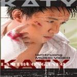 Tải bài hát hot Katy Mp3 trực tuyến