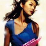 Download nhạc Zheng Dong 10 X 10 Wo Zhi Ai Chang Pian - Kelly Chen (Hua Hua Yu Zhou) Mp3