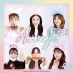 Nghe nhạc Always (Single) online