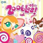 Download nhạc Zoobles OST hay nhất