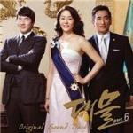 Download nhạc hot Daemul OST Part.6 (Single) Mp3 mới
