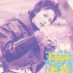 Nghe nhạc hay Faye Wong (Mini Album) online