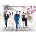 Nghe nhạc Mp3 Thời Gian Dạy Anh Cách Yêu Em OST mới nhất