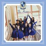 Nghe nhạc hay To. Heart (Mini Album) miễn phí