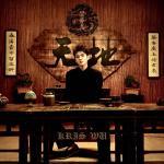 Download nhạc Tian Di (Single) Mp3 miễn phí