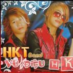 Download nhạc online Vũ Điệu HKT hay nhất