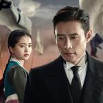 Download nhạc hay Quý Ngài Ánh Dương (Mr. Sunshine) OST online