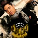 Download nhạc Sương Trắng Miền Quê Ngoại (Single 2012) Mp3 hot