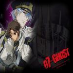 Download nhạc hay 07 Ghost (Phim Hoạt Hình) Mp3 mới